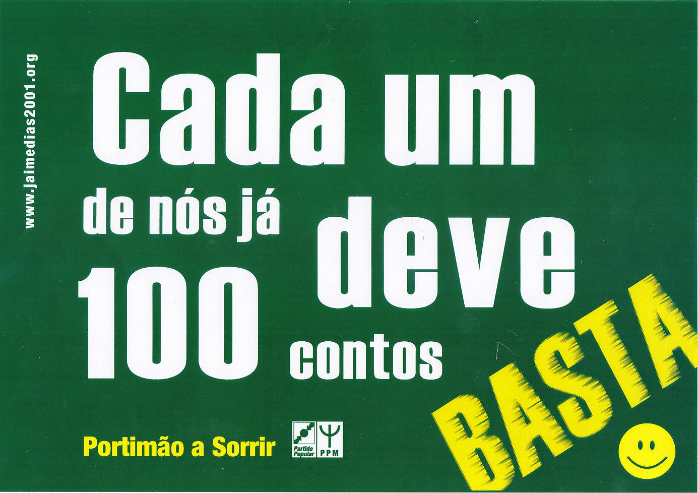Jaime_Dias_maquete_outdoor_2001_0004