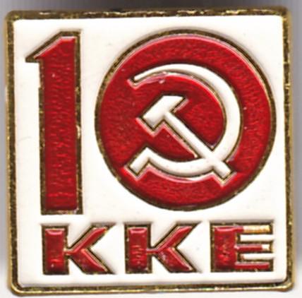 KKE_pinX
