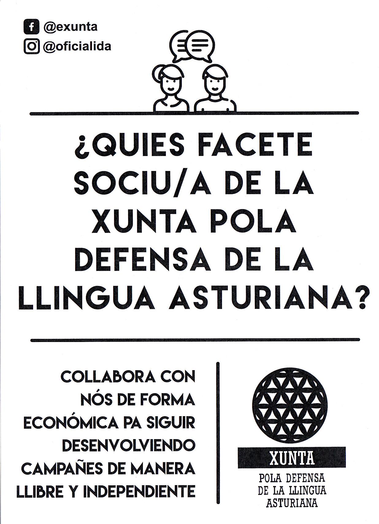 Xunta_0005