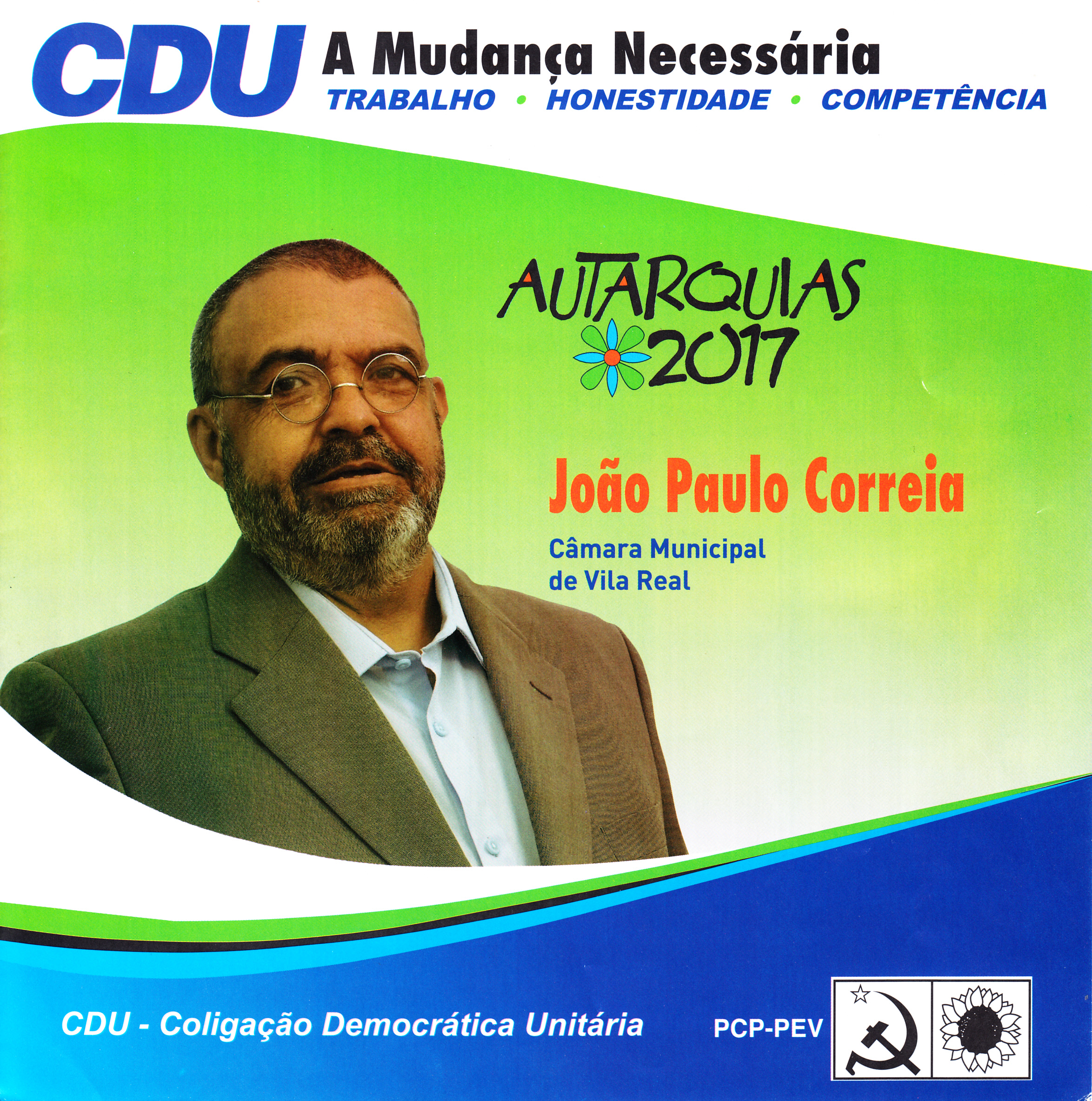 CDU_2017_Vila Real