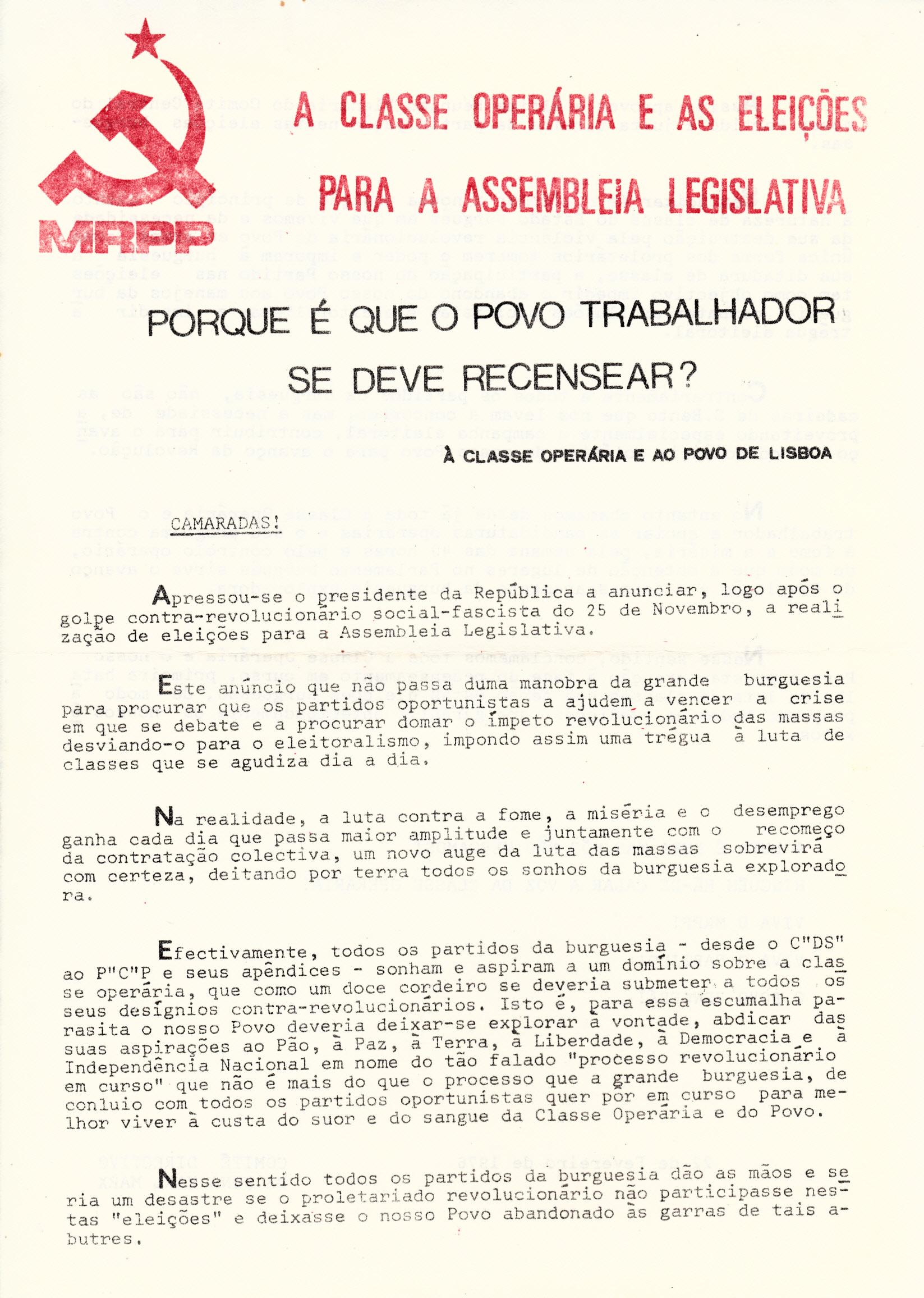 MRPP_1976_02_22_0001