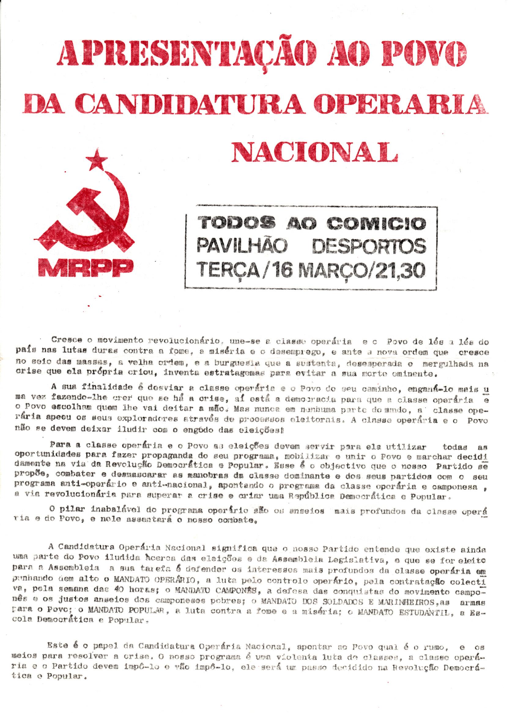 MRPP_1976_03_11_0005