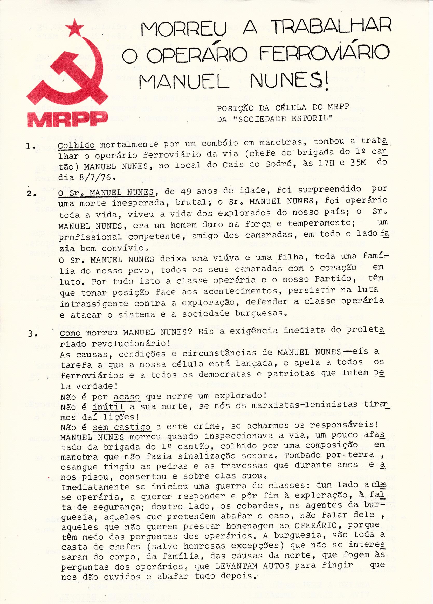 MRPP_1976_07_11_0001