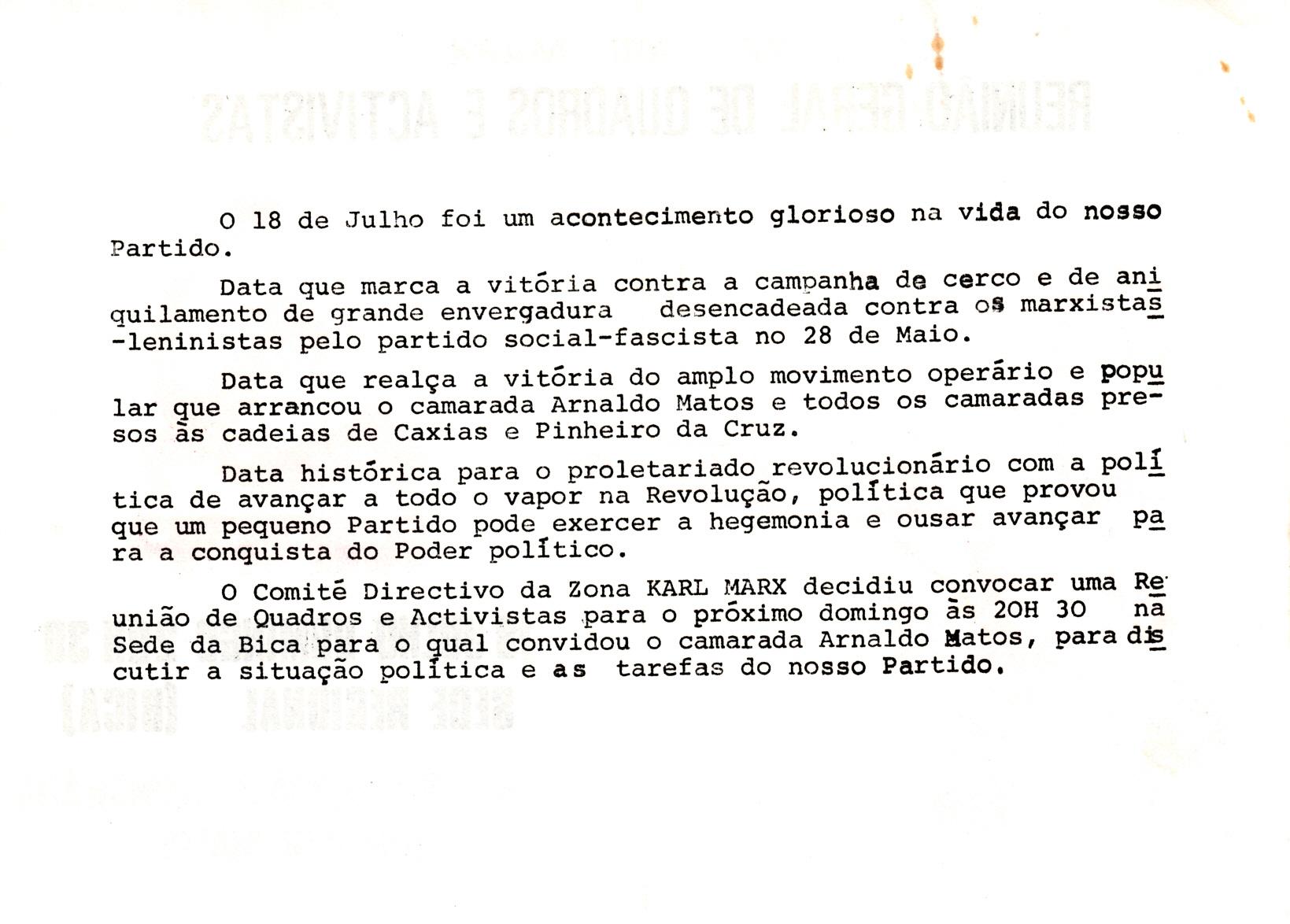 MRPP_1976_07_18_0004