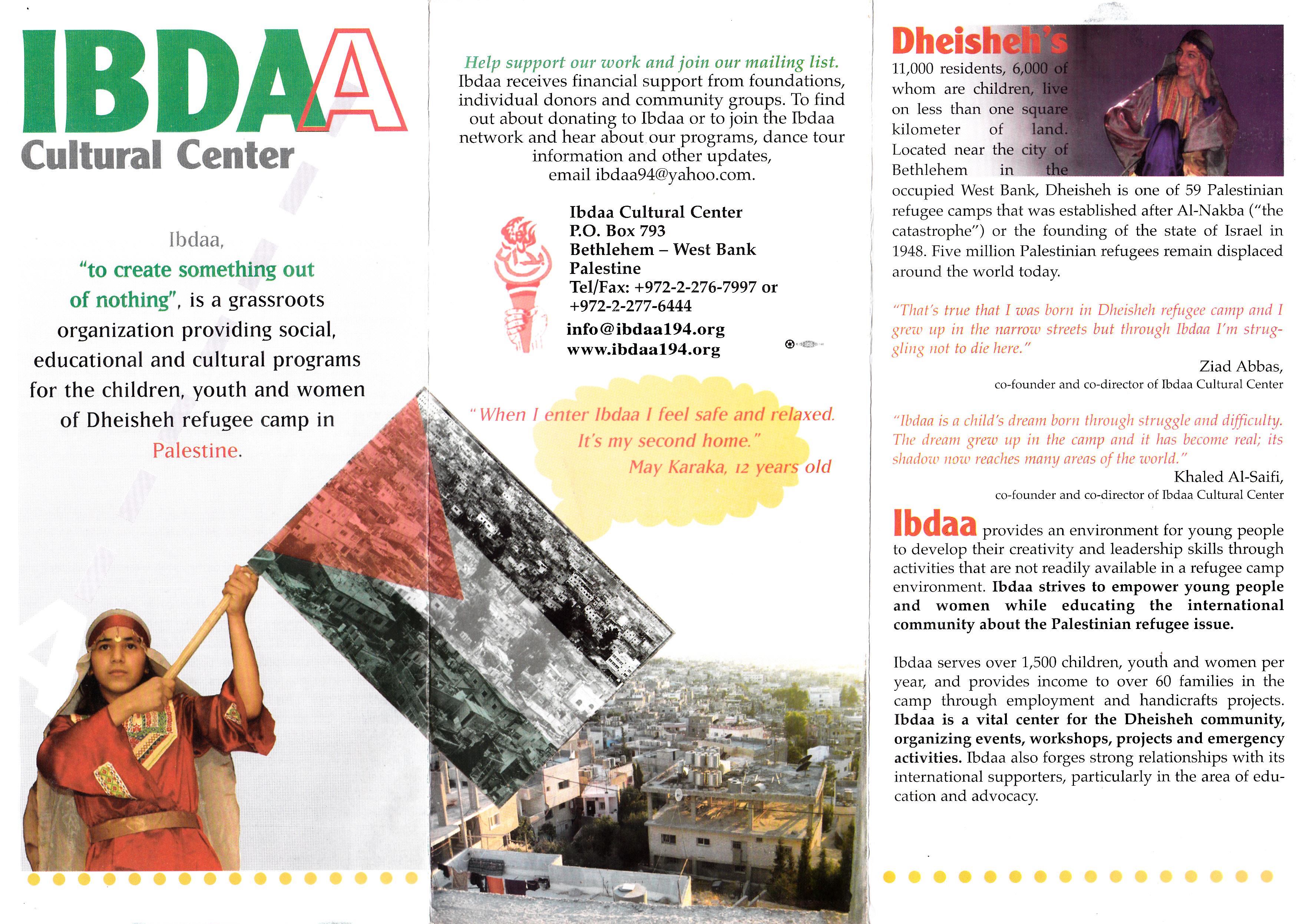 IBDAA_0001
