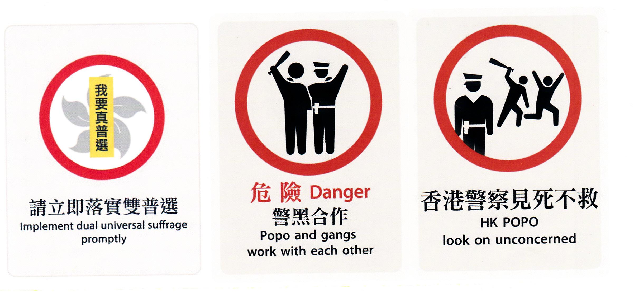 Hongkongers_five_demands_2019_0001