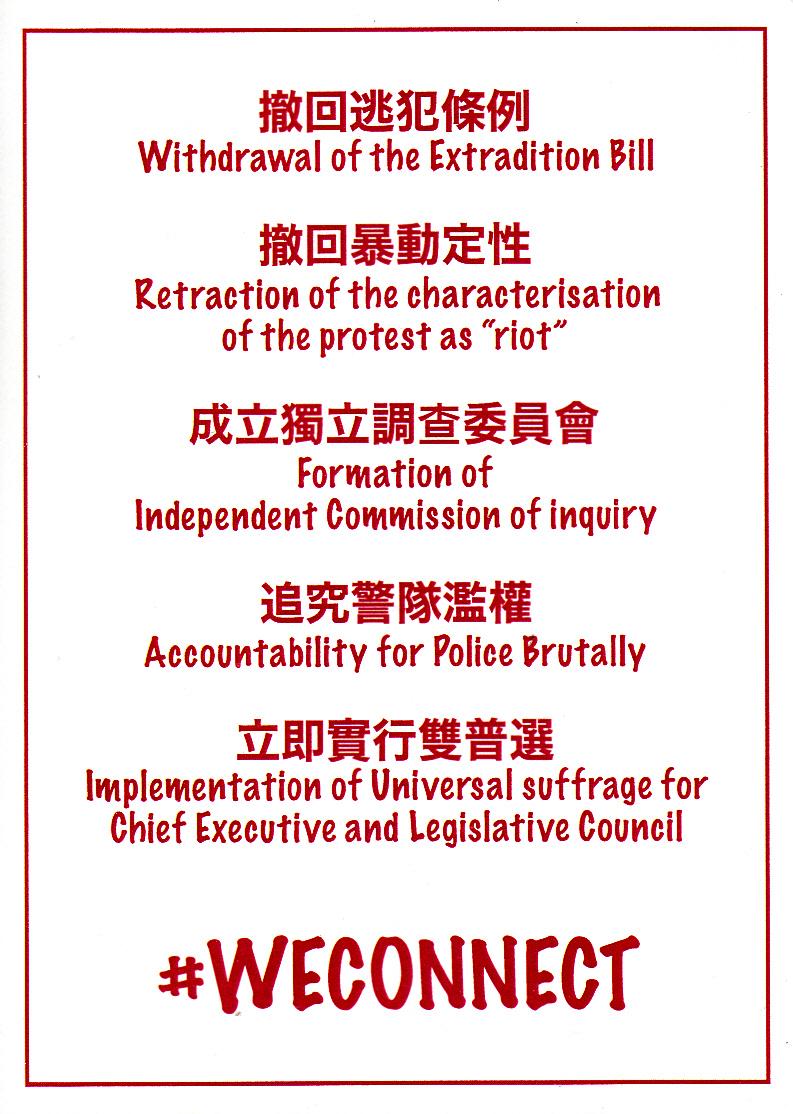 Hongkongers_five_demands_2019_0002
