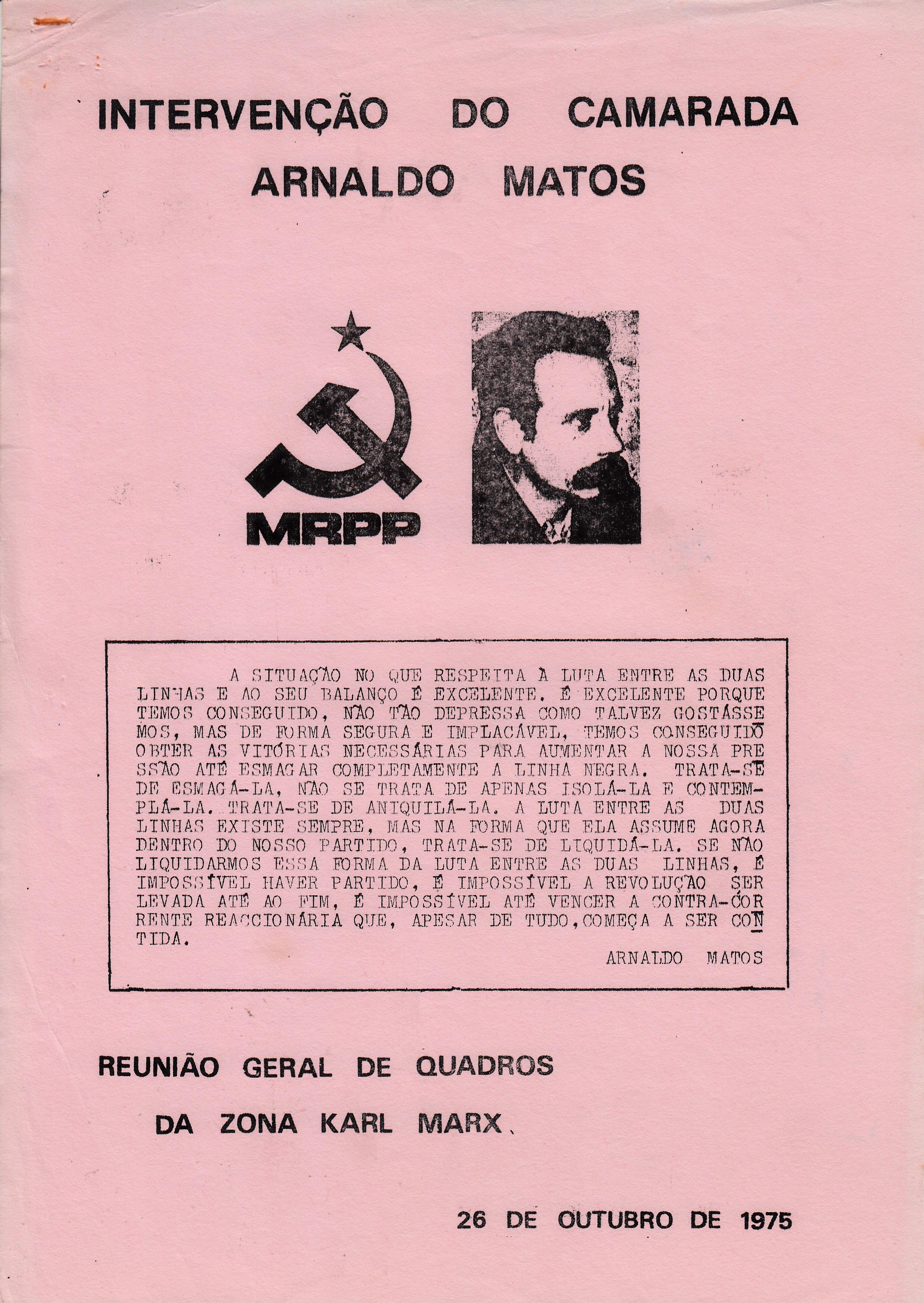 MRPP_1975_10_26