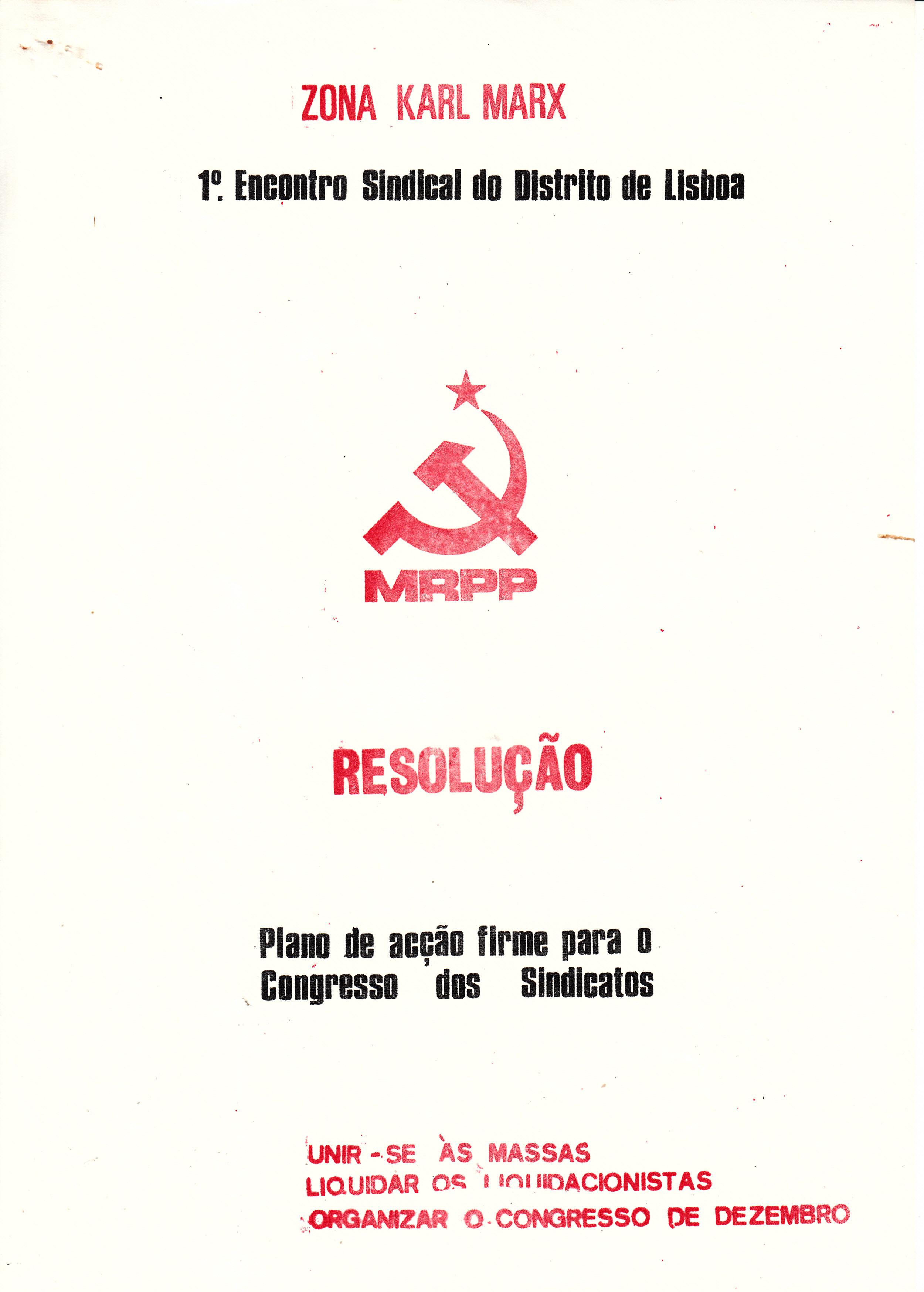 MRPP_1976_10_02_c