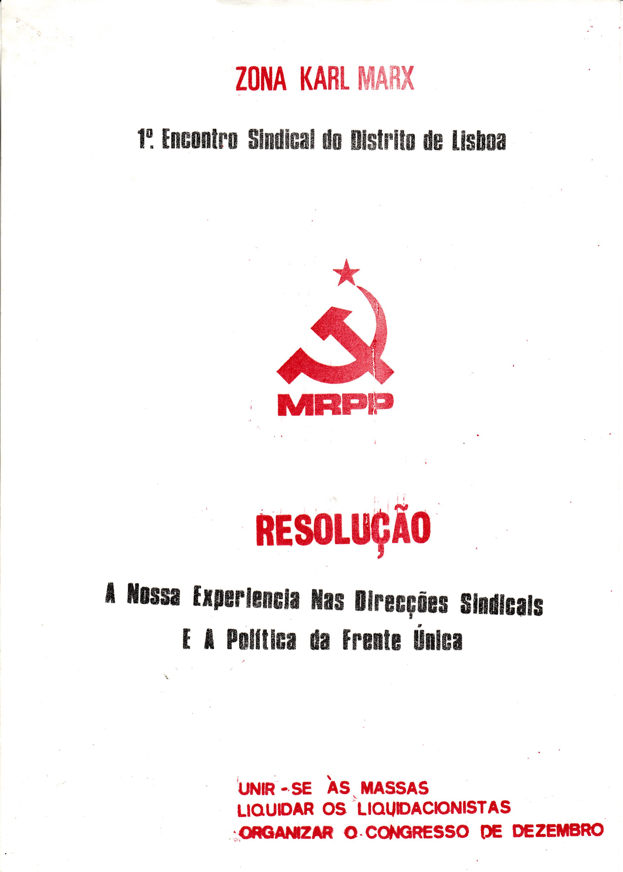MRPP_1976_10_02_d