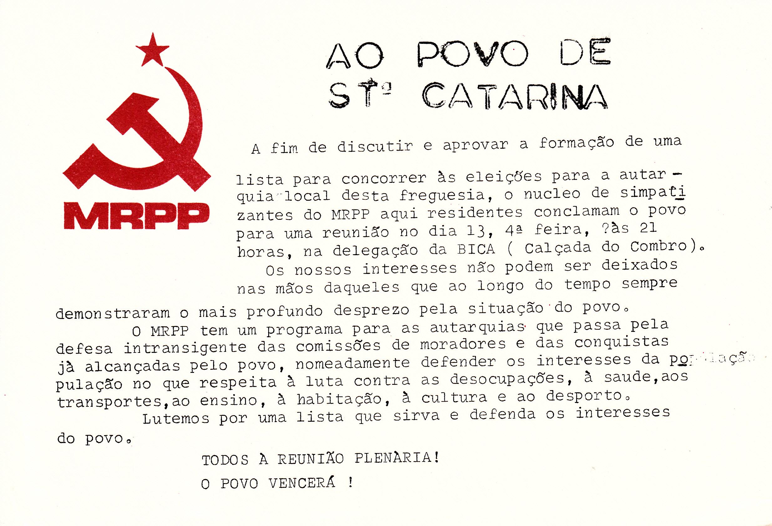 MRPP_1976_10_13
