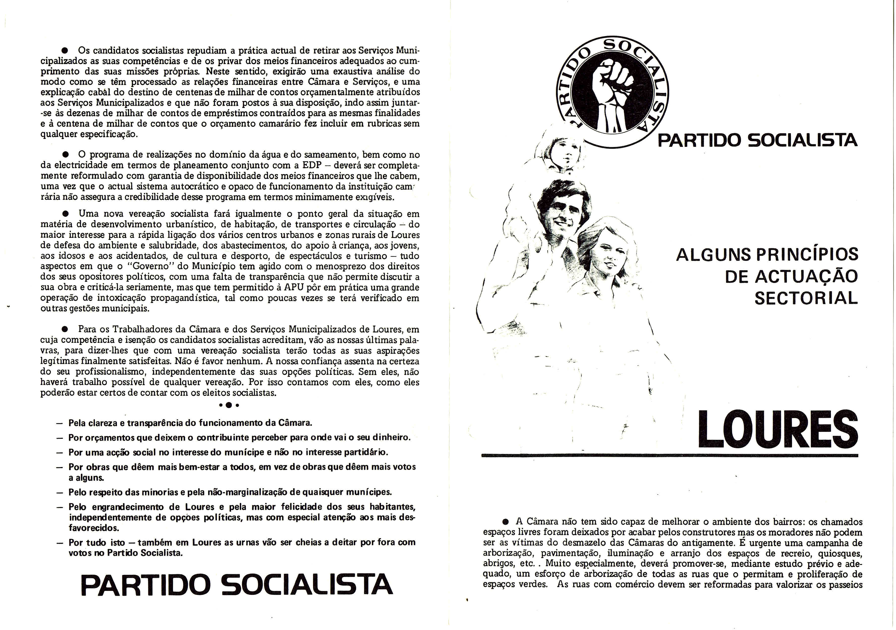 PS LOURES AUTÁRQUICAS 1982 ALGUNS PRINCIPIOS 1