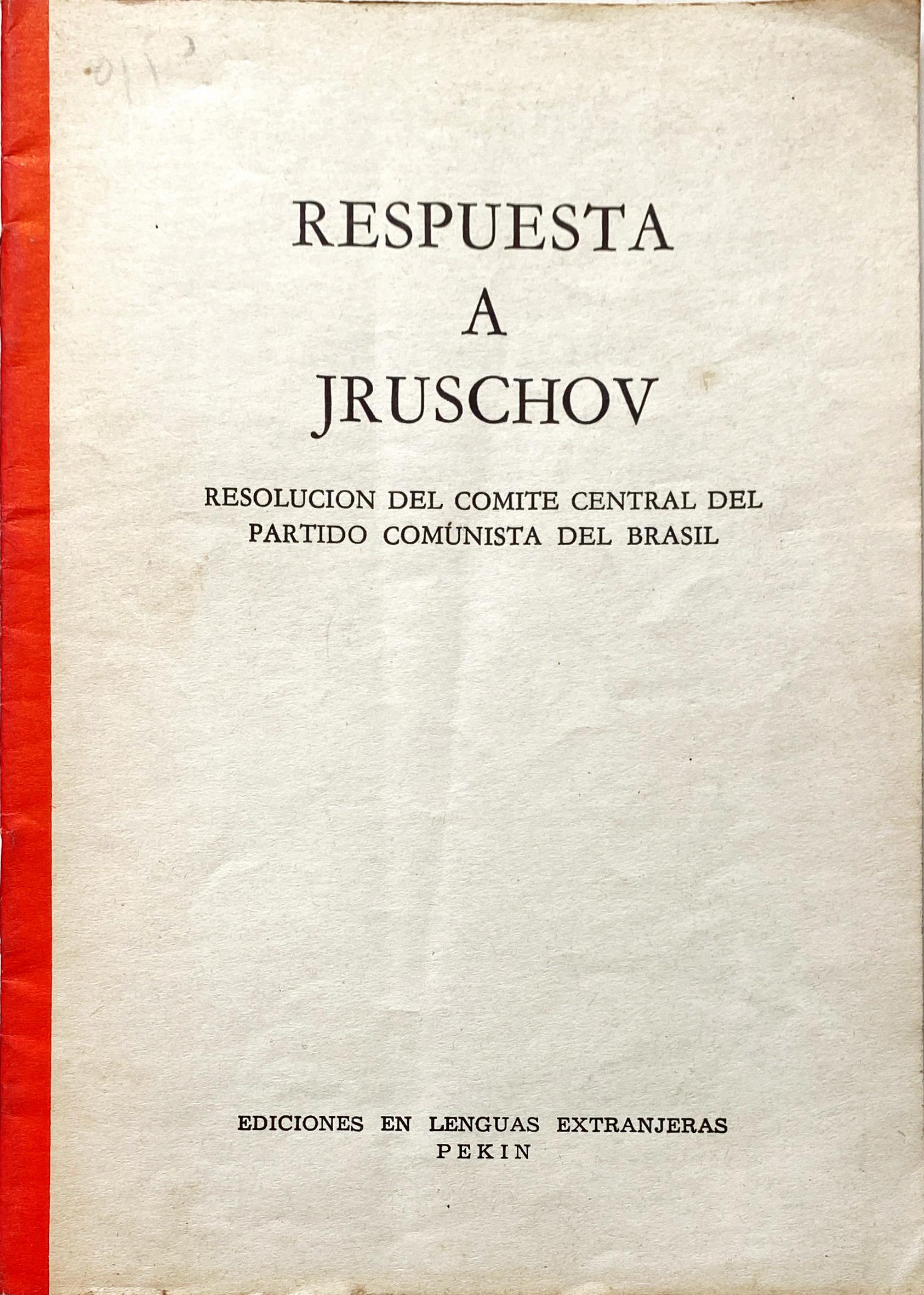 ELE 1964