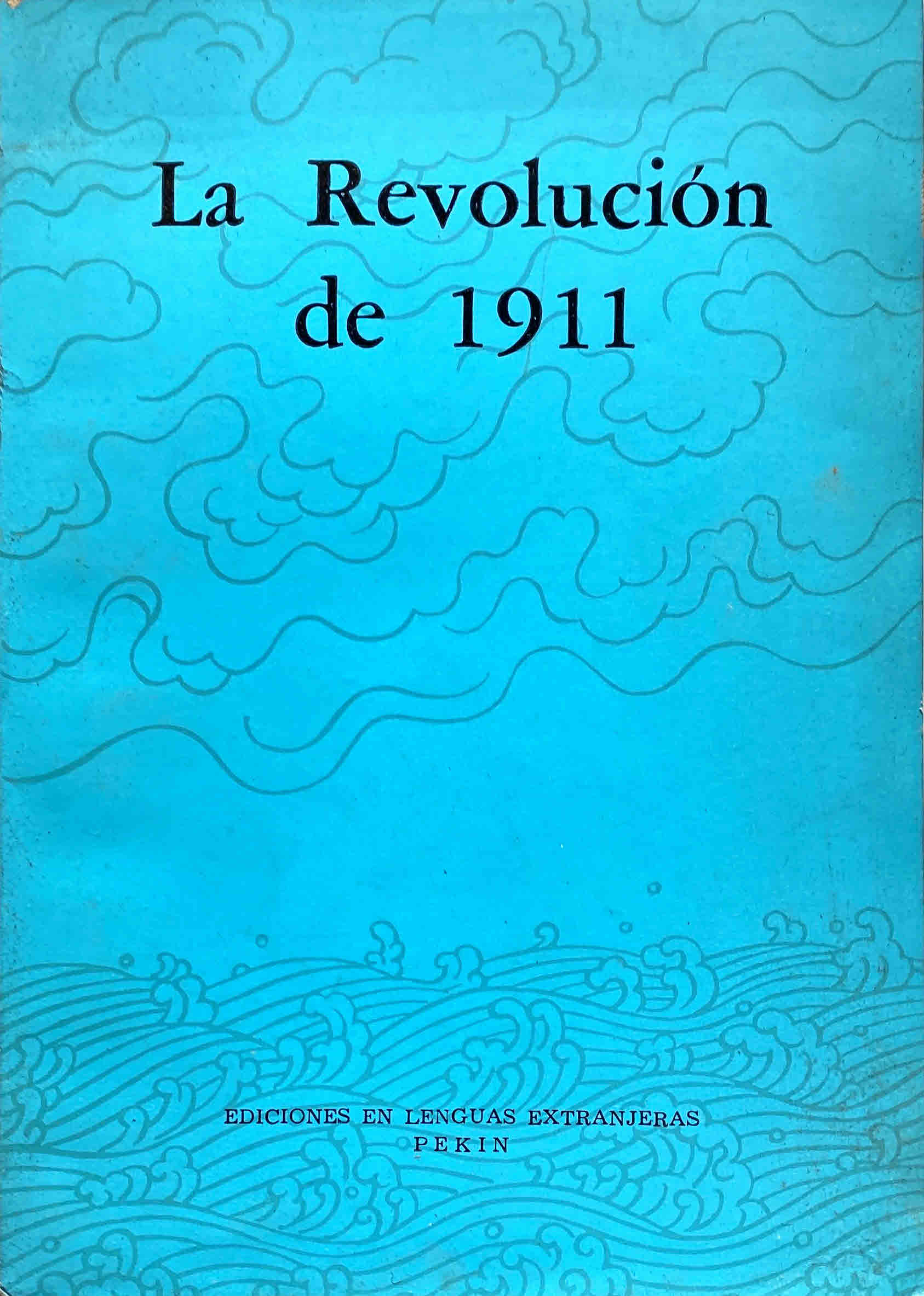 ELE 1976
