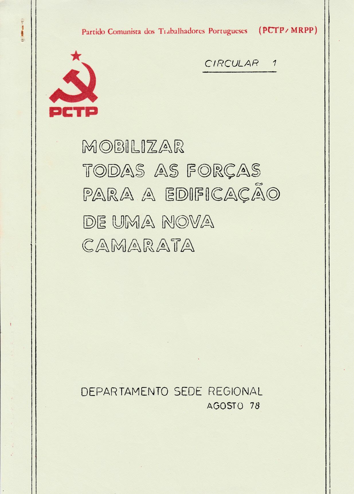 MRPP_1978_08_08