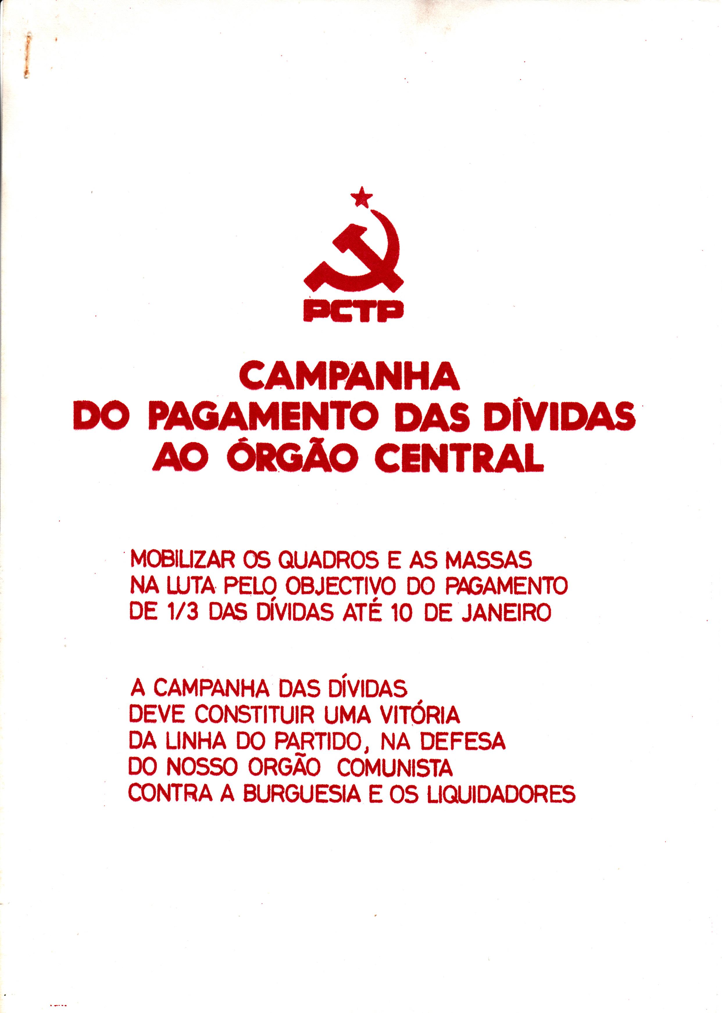 MRPP_1978_12_11