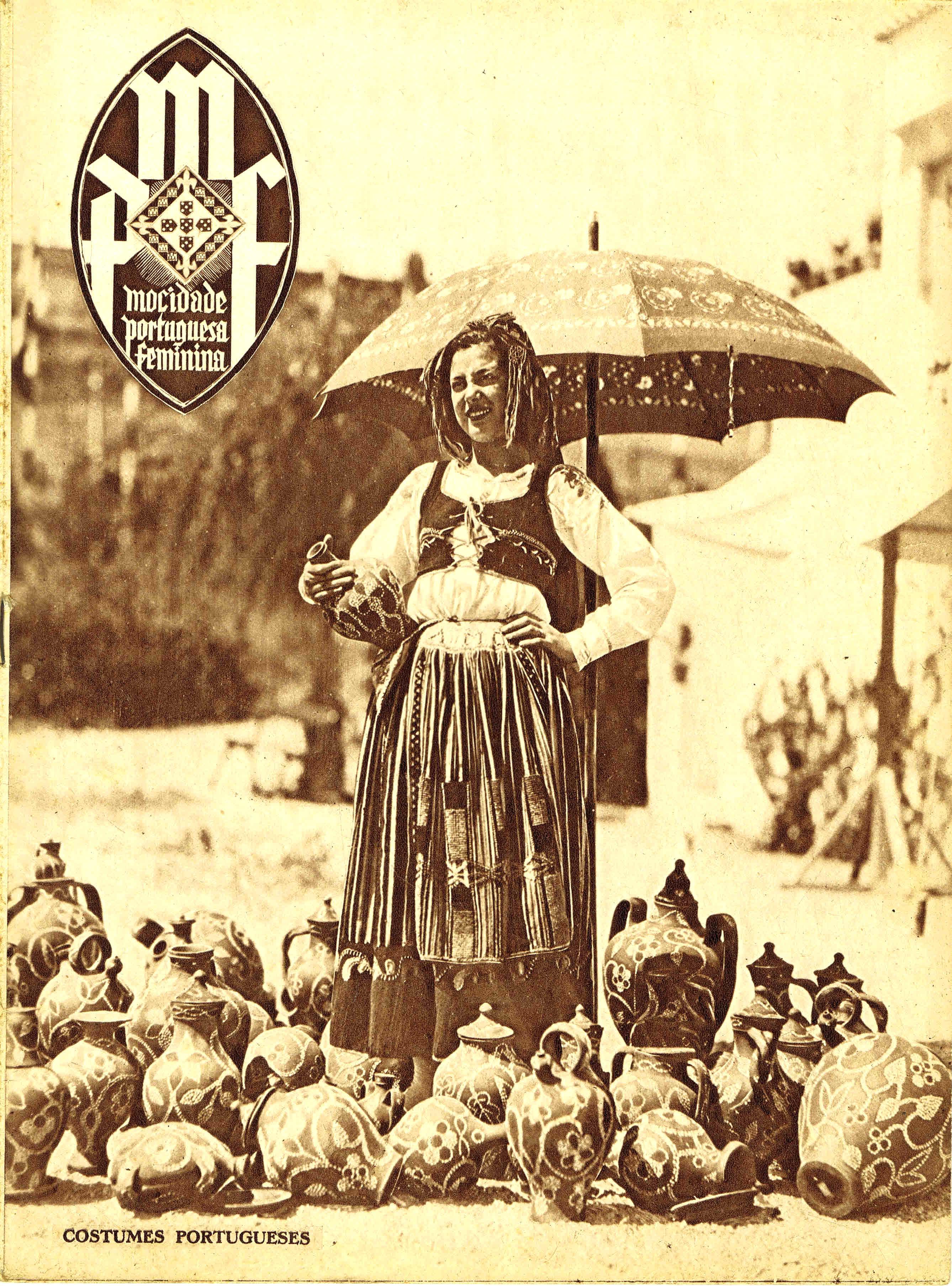 revista da mocidade portuguesa feminina nº 17