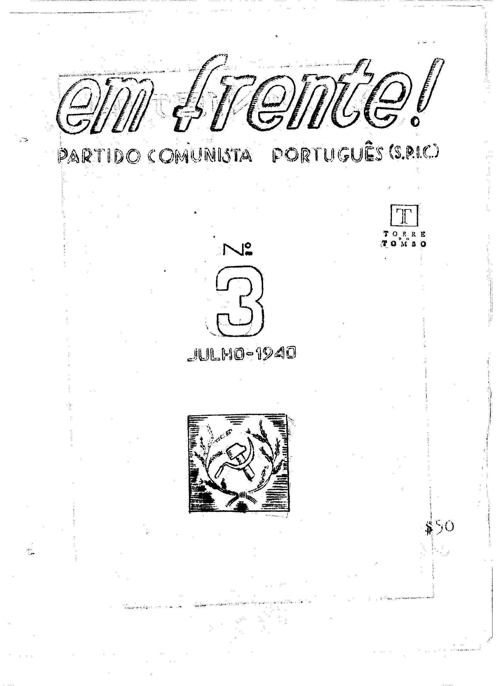 Copy of Agosto 12, 1999 (6)