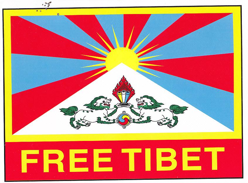 Tibet_autoc_0005