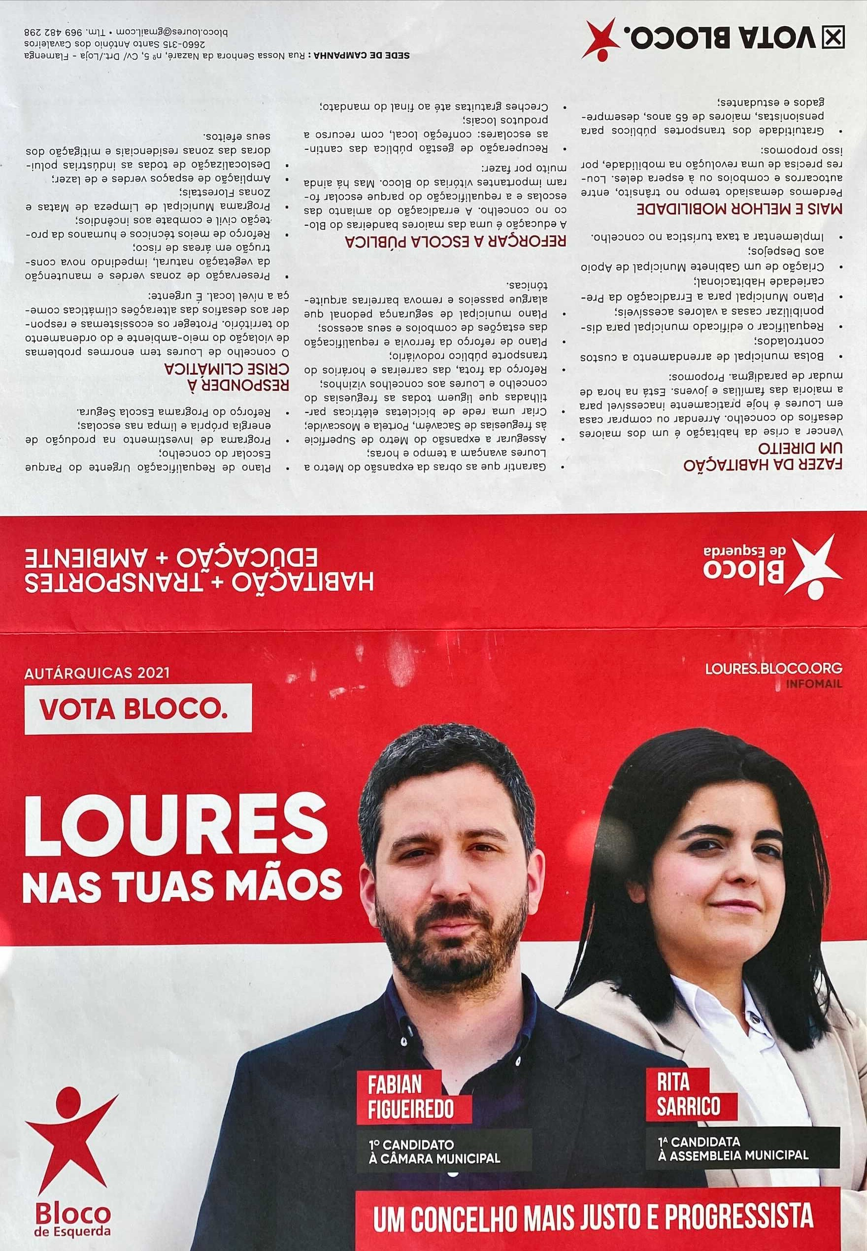 BE_2021_Loures_f1