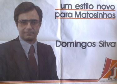 20032009075