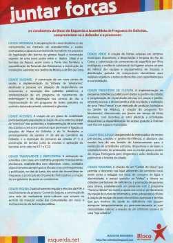 BLOCO ODIVELAS 2009 001