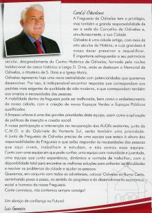 SUSANA AMADOR ODIVELAS 2009 034