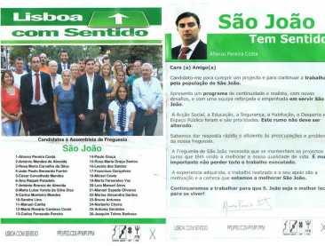 PSD, Lisboa, São João1