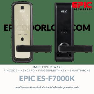 EPIC ES-F7000K