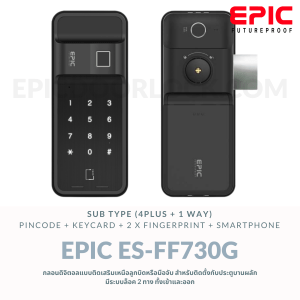 EPIC Product cover for web 01 - ES-FF730G