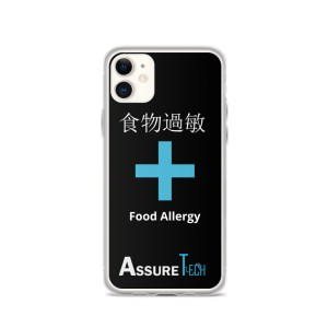 medical alert phone case