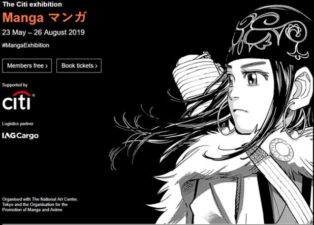 Manga Exhibition British Museum