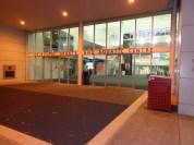 Fachada do Melbourne Sports and Aquatic Center.