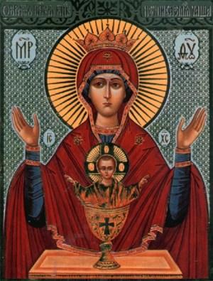 Mary12