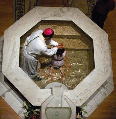 octagon baptismal font