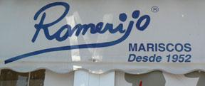 Romerijo Restaurante, El Puerto de Santa Maria, Spain