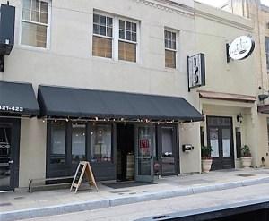 Restaurant IPO exterior