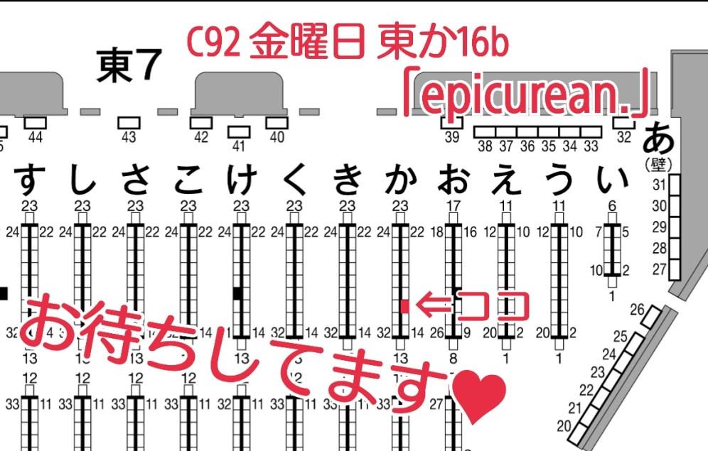 C92配置