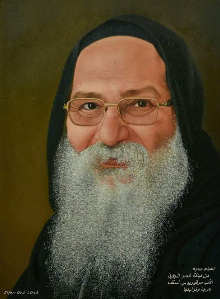 bishop-epiphanius-4