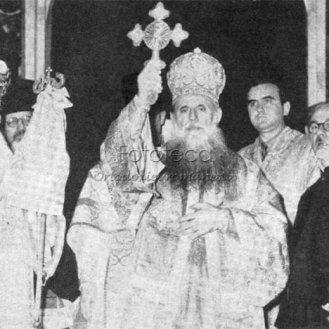 Patriarhul-Justinian-4