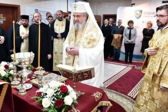 Cuvântul Preafericitului Părinte DANIEL, Patriarhul Bisericii Ortodoxe  Române, rostit cu prilejul sfinţirii Centrului de sănătate  multifuncţional Sfântul Ierarh Nectarie, al Direcției Generale de  Asistență Socială și Protecţia Copilului, Primăria Sector 6 Capitală,  marți, 12 decembrie 2017