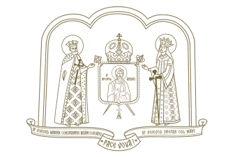 The Liturgical Shedule of His Grace Bishop Macarie during June 15-17, 2019