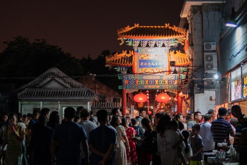 Beijing Peking Wangfujing Snack Street
