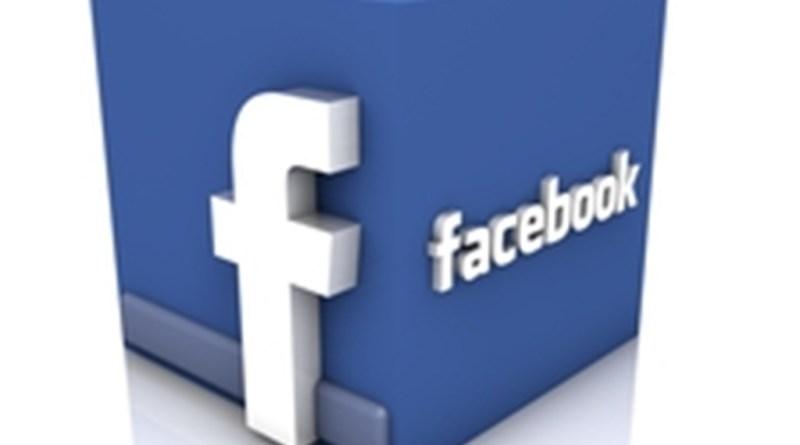 Logo-cube-facebook