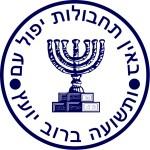Mosad: Ti, kteří dostali Eichmanna