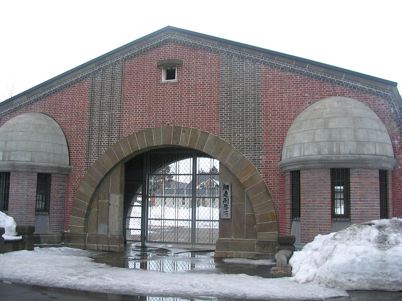 Věznice Abashiri, kde si zločinec posedí.