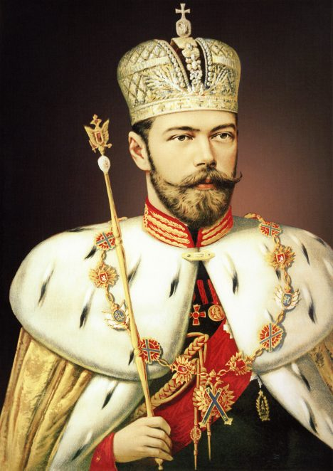 Portrait of Nicholas II of Russia in his coronation robe with Imperial Crown and Sceptre.