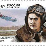 Nezlomný pilot Alexej Petrovič Maresjev: Byl válečníkem až do morku kostí!