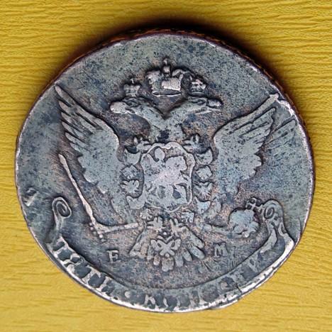 Ruský rubl se v 18. století stává pevnou stříbrnou měnou.