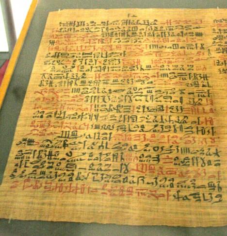 Staroegyptský Ebersův papyrus popisuje i první možnosti, jak zabránit nechtěnému početí.